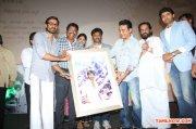 Ap Sreedhar Paintings Release