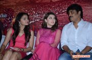 Aranmanai Press Meet
