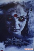 Aranmai Movie Poster 759