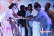 2015 Pics Tamil Event Bruce Lee 2 Audio Launch 9270