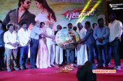 Tamil Event Bruce Lee 2 Audio Launch Latest Still 1742