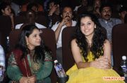 Celebs At Edison Awards 2014