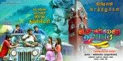 2014 Album Chennai Kootam Film Cast Crew Wishes Rajinikanth Function 1238