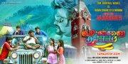 Album Tamil Movie Event Chennai Kootam Film Cast Crew Wishes Rajinikanth 2874