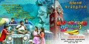 Chennai Kootam Film Cast Crew Wishes Rajinikanth 2014 Album 1399