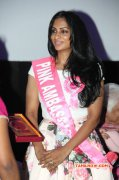 Function Chennai Turns Pink Press Meet Photo 6019