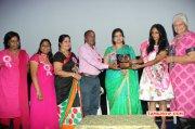 Recent Pic Tamil Function Chennai Turns Pink Press Meet 4452