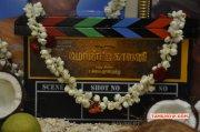 Demonte Colony Movie Launch Tamil Movie Event Recent Still 4140