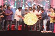 Dharani Movie Audio Launch