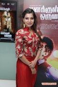 Actress Samantha At Enakkul Oruvan Audio Launch 322