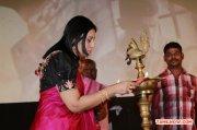 Enakkul Oruvan Audio Launch 5316