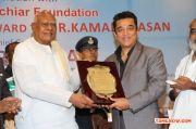 Felicitation To Padmabhushan Kamalhaasan