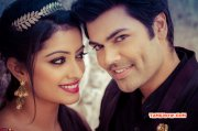 Ganesh Nisha Prewedding Photoshoot