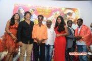 Event Hari Movie Audio Launch New Pic 1644