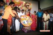 Hari Movie Audio Launch Recent Album 7096