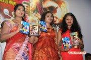 Nov 2015 Gallery Hari Movie Audio Launch Tamil Event 1116