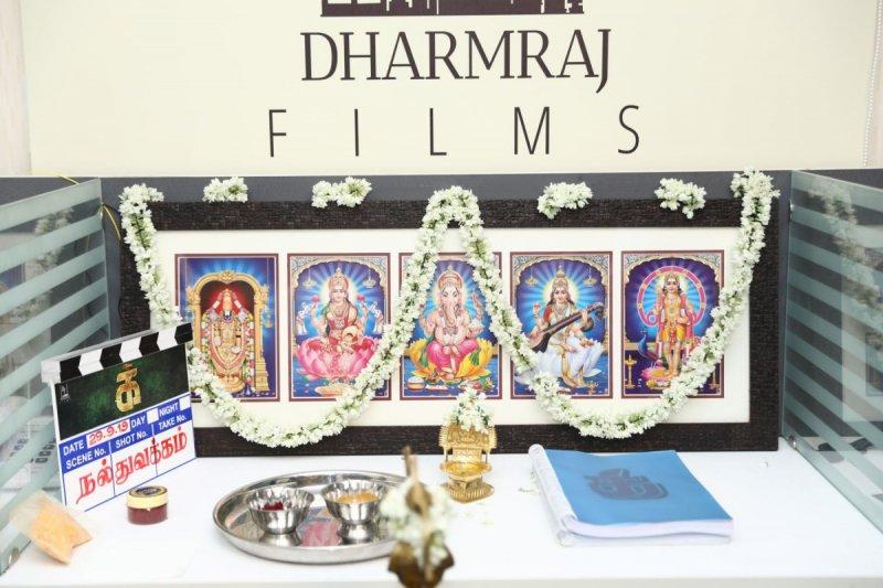 Ikk Movie Pooja Tamil Event Galleries 8042