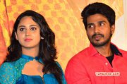 Indru Netru Naalai Movie Audio Launch