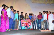 2015 Images Tamil Movie Event Inimey Ippadithaan Audio Launch 3208