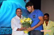 Galleries Inimey Ippadithaan Audio Launch Function 5410