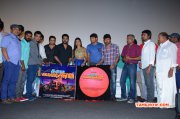 Inimey Ippadithaan Audio Launch Tamil Movie Event Latest Galleries 6690