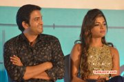 Santhanam And Ashna Zaveri 256