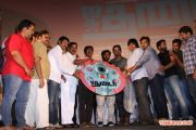 Jigarthanda Audio Launch 5864