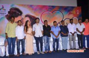 Tamil Event Jippaa Jimikki Press Meet Albums 9200