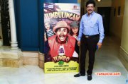 Tamil Movie Event Jumbo 3d Party In Chennai Pictures 3881