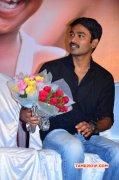 Album Tamil Event Kaaka Muttai Movie Audio Launch 2611