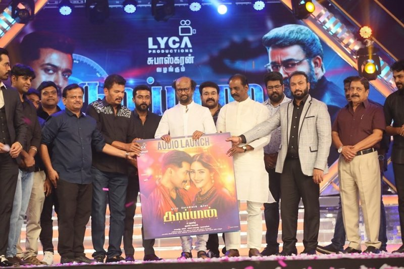 Kaappaan Audio Launch By Rajnikant 329