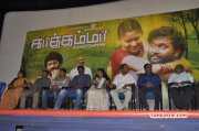 Kaaththamma Movie Audio Launch New Pictures 6807