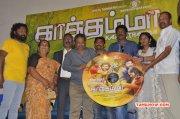 Pics Kaaththamma Movie Audio Launch 9681
