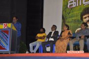 Recent Images Function Kaaththamma Movie Audio Launch 8531
