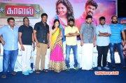 Tamil Function Kaaval Pressmeet Apr 2015 Images 7155