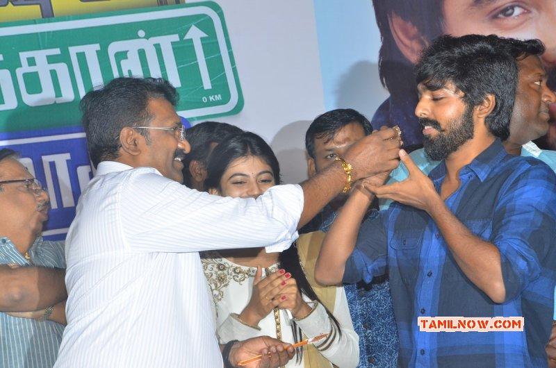Event Kadavul Irukan Kumaru Teaser Launch New Pictures 6867
