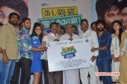 Kadavul Irukan Kumaru Teaser Launch