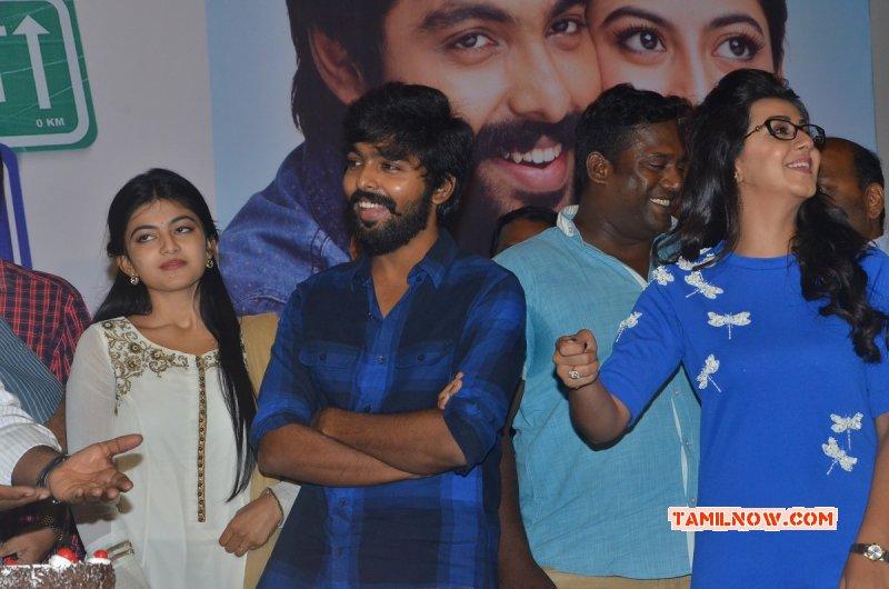 Recent Pic Tamil Movie Event Kadavul Irukan Kumaru Teaser Launch 4725