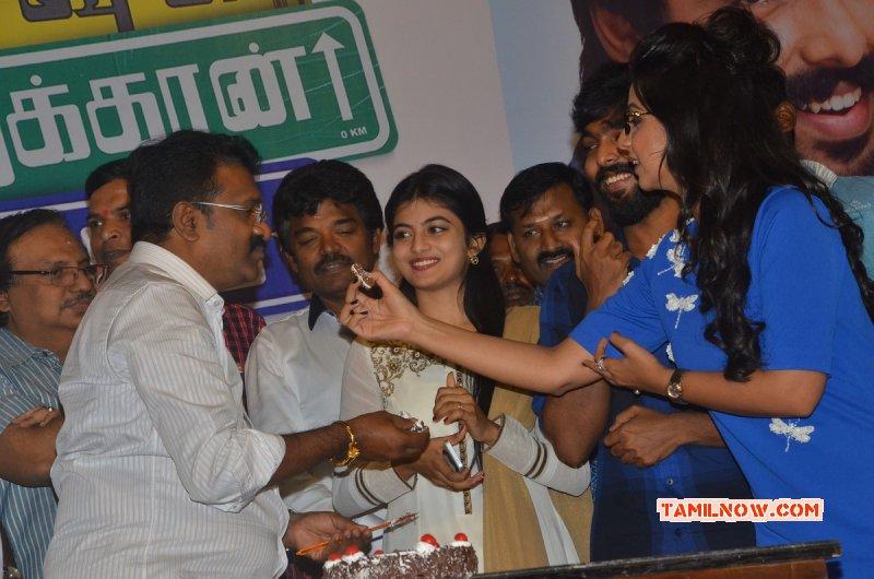 Tamil Function Kadavul Irukan Kumaru Teaser Launch Sep 2016 Gallery 7984