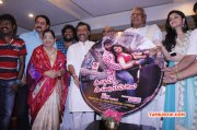 Kadhali Kanavillai Audio Launch