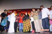 2014 Album Kalaivendhan Audio Launch Tamil Movie Event 6473