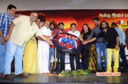 Event Kalaivendhan Audio Launch Galleries 8681