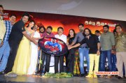 Kalaivendhan Audio Launch
