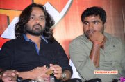 Tamil Function Kalaivendhan Audio Launch Nov 2014 Album 8412