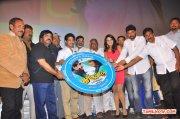 Kalkandu Audio Launch