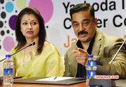 Kamal Haasan Gauthami At Yicc Event