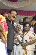Recent Pic Kamal Haasan Launching Lake Cleaning Movement Tamil Movie Event 8477