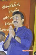 Latest Album Tamil Event Kamalhaasan Birthday Celebration 9166