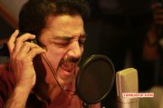 Kamalhaasan Sings For Avam