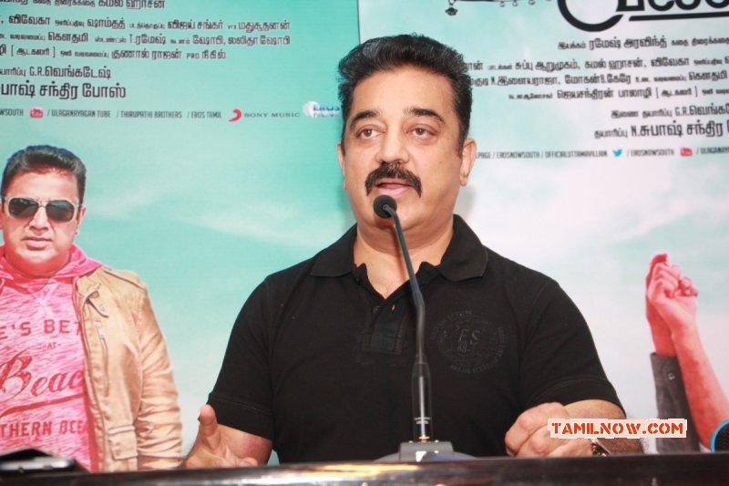 Actor Kamalhasan 944